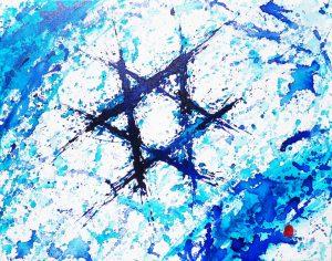 color splat wallpaper of israel flag